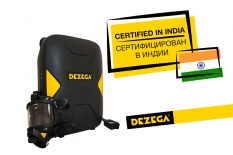 P-70 certification in India